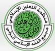 FIQAH Academy